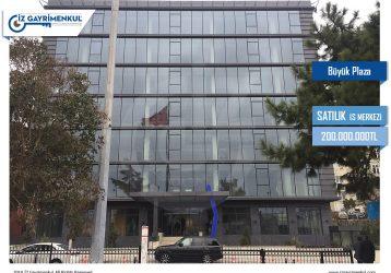 Beşiktaş SATILIK İŞ MERKEZİ Balmumcu 5.546m2 Boğaz Manzaralı